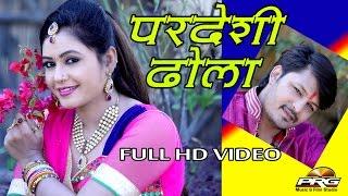 getlinkyoutube.com-PARDESI DHOLA | Rajasthani Lok Geet | Arjun Upadhyay, Pooja Ramawat | Full Hd Video | Marwadi Song