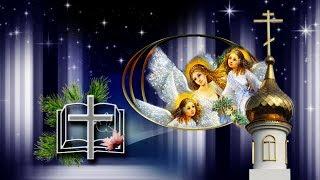 getlinkyoutube.com-Красивые поздравления с Крещением Господним