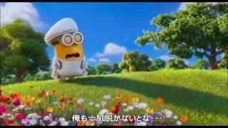 getlinkyoutube.com-オープニング ミニオン結婚式 作ってみた!!