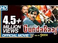 Aaj Ka Gundaraj Balu Hindi Full Movie || Pawan Kalyan, Shriya, Neha Oberoi || Eagle Hindi Movies