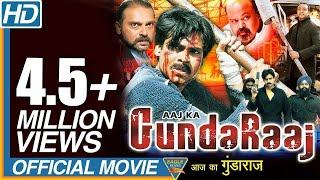 Aaj Ka Gundaraj (Balu) Hindi Full Movie    Pawan Kalyan, Shriya, Neha Oberoi    Eagle Hindi Movies