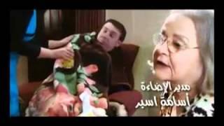 getlinkyoutube.com-RaYaN ayam al draseh ( أغنية مسلسل أيام الدراسة بصوت ريان )