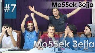 "mo55ek 3ejja :"" مخّك عجّى """