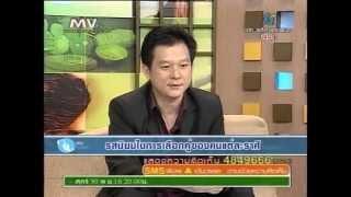 getlinkyoutube.com-ราศีมังกร - รสนิยมเกี่ยวกับคู่ครอง โดย อ.กีฏะ อนุราธ