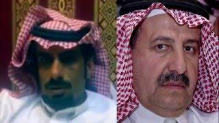 getlinkyoutube.com-الدواسر يهددون الأمير سلطان بن محمد ال سعود