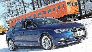 getlinkyoutube.com-アウディ新型車「A3セダン」試乗=厳冬の北海道で雪道走行