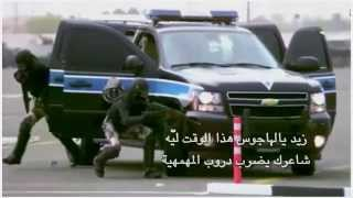getlinkyoutube.com-شيله حماسيه سعوديه _ مونتاج قوات الطواريء السعوديه ( Saudi Emergency Forces S.E.F )