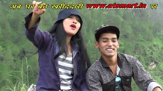 getlinkyoutube.com-Kafal Pakko Chaitta New Kumaoni Video Song ! Ramesh Mohan Pandey & Meghna Chandra !