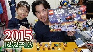 getlinkyoutube.com-LEGO STAR WARS ADVENT CALENDAR 2015 12月2日〜13日 75097