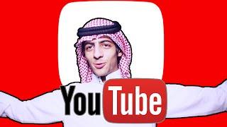 getlinkyoutube.com-خالد كويت 700 الف مشترك / شكرا لكم
