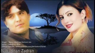 Nazia Iqbal and Bahram Jan Pashto new song 2012 Part 3 - Janana Zalfe Me Wejde Di