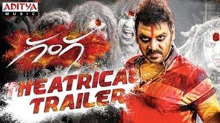 Raghava Lawrence Ganga (Muni-3) Trailer