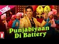 Punjabiyaan Di Battery - Song - Sachin feat. Mika & Honey Singh | Mere Dad Ki Maruti