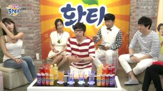 [1] 아프리카TV 6월 먹방데이! [환타 편] - KoonTV