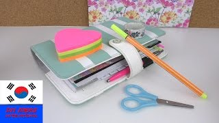 getlinkyoutube.com-파일이나 다이어리에 쉽게 펜 홀더 만드는 법 – 쉬운 꿀팁