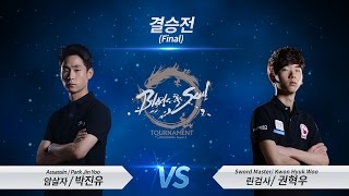 getlinkyoutube.com-[B&S] Tournament 2015 KOREA S2 – Final