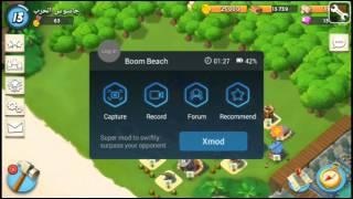 getlinkyoutube.com-كيفية الهجوم الوهمي في لعبة بوم بيتش boom beach