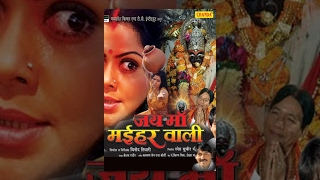 getlinkyoutube.com-Jai Maa Maihar Wali | जय माँ मैहर वाली | Hindi Full Movies | Devotional Film |