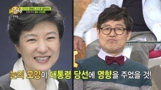getlinkyoutube.com-[JTBC] 신의 한 수 25회 명장면 - 동물을 닮은 당신의 눈이 운명을 좌우한다?