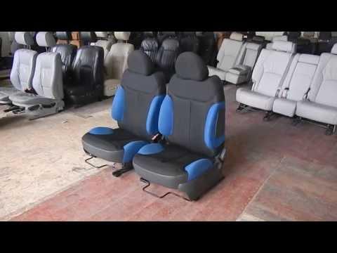 СC2-5 - ... C2 - передние откидные сиденья