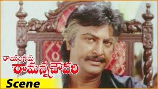 getlinkyoutube.com-Mohan Babu Best Dialogue Scene || Rayalaseema Ramanna Chowdary Movie || Mohan Babu, Jayasudha