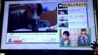 getlinkyoutube.com-はじめしゃちょーさんが、TVにでていた!
