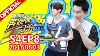 getlinkyoutube.com-[ENG SUB FULL] Running Man China S4EP8 20160603【ZhejiangTV HD1080P】Ft. Su Youpeng, Zhang Hanyu