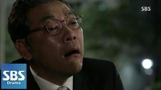 getlinkyoutube.com-이상윤, 정진영에게 분노하다 @엔젤아이즈 (14회)