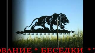 getlinkyoutube.com-изготовление флюгера мечты.mpg