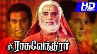 getlinkyoutube.com-Sri Raghavendrar-ஸ்ரீ ராகவேந்தர்-Rajinikanth,Satyaraj ,Mohan ,Super Hit Tamil Full H D Movie