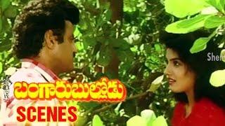 getlinkyoutube.com-Raveena Tandon flats Balakrishna | Bangaru Bullodu Movie Scenes | Ramya Krishna