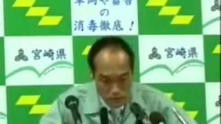 getlinkyoutube.com-【口蹄疫】非常事態宣言で東国原知事を激怒させた記者の質問内容