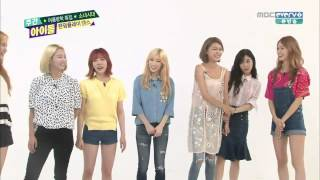 getlinkyoutube.com-Arabic Sub | SNSD - 150819 Weekly Idol Part 1