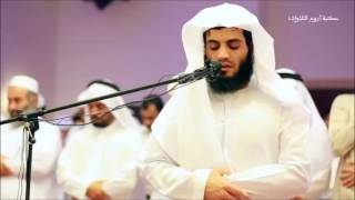 getlinkyoutube.com-سورة البقرة تشمل تلاوة للقارئ رعد الكردي   Surah Al Baqarah include recitation by qari Raad Al Kurdi