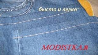 getlinkyoutube.com-быстрый и простой способ подшить джинсы