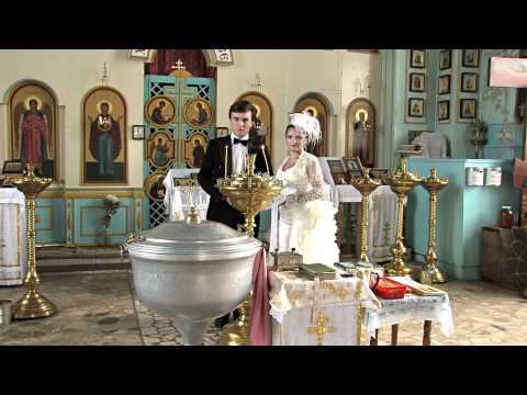 Французьке весілля