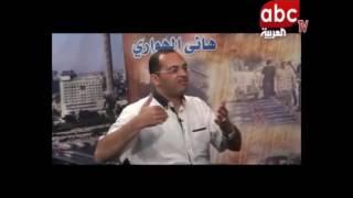 getlinkyoutube.com-لقاء الفلكى احمد شاهين ببرنامج احداث الساعة على قناة abc العربية حلقة 24 مايو 2016  الجزء الثانى