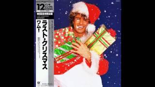 Wham! - Last Christmas (Pudding Mix Edit) (Japan 12'') (1984)