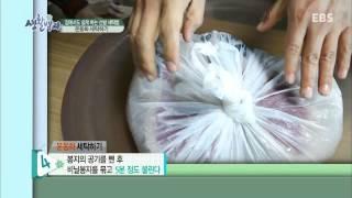 getlinkyoutube.com-부모(생활백과) - 집에서도 쉽게 하는 신발 세탁법_#001