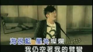 范逸臣-國境之南.mpg