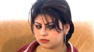 getlinkyoutube.com-FILM COMPLET - SAFRATE - NABILA ET JOBIR | الفيلم المغربي الجديد النسخة الاصلية
