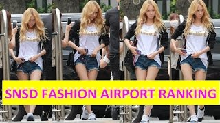 getlinkyoutube.com-SNSD Airport Fashion Ranking 2015