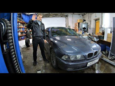 Подвеска в BMW E39! Ты должен это знать!
