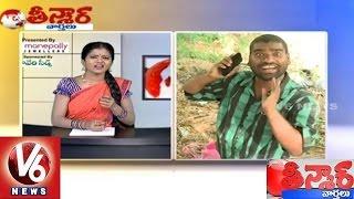 getlinkyoutube.com-Savitri Funny Conversation With Bithiri Sathi On Selfie Photos || Teenmaar News || V6News
