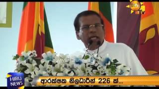 President Maithripala Expresses His Views On Former President Mahinda's Security