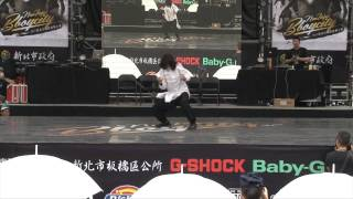 getlinkyoutube.com-Choreography 排舞賽 Mornig Of Owl | 20131102 新北市國際街舞大賽 New Taipei Bboycity 特別資格賽