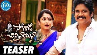 getlinkyoutube.com-Soggade Chinni Nayana Teaser In Akhil Movie - Nagarjuna || VV Vinayak || Naga Chaitanya