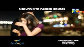 getlinkyoutube.com-Bin Roye O'Yara Official Song Trailer