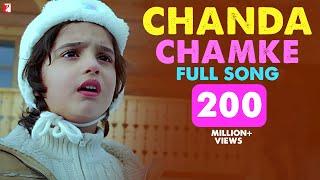 getlinkyoutube.com-Chanda Chamke - Full Song | Fanaa | Aamir Khan | Kajol | Babul Supriyo | Mahalaxmi Iyer