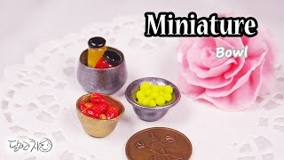 getlinkyoutube.com-미니어쳐 그릇 만들기 Miniature * Bowl